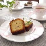 『20年以上愛用のニナリッチのカップとケーキ皿 & パウンドケーキでおうちカフェ』の画像