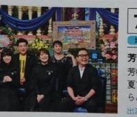 【欅坂46】さんま御殿にねる・オダナナ出演キタ━━━(゚∀゚)━━━!!