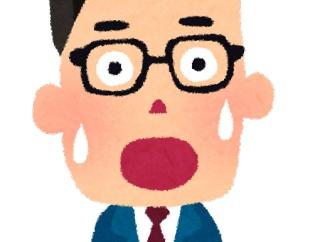 別れた嫁「言いづらいんだけどぉ、30万円支援してくれない?」ワイ「どうしたの?」→結果