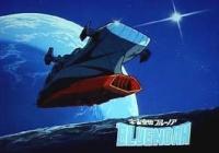 『宇宙空母が主役のアニメってあまりないよねwwww』の画像