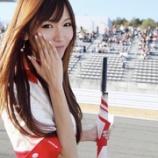 『レースクイーンシリーズ 美波 千夏 さん』の画像