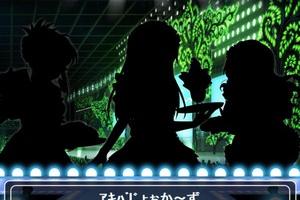 【グリマス】ULA予選リーグ5 ライバルアイドル上位まとめ