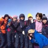 『【乃木坂46】24thシングルのヒット祈願は富士登山の模様!!!!』の画像