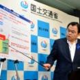 【新型コロナ】東京都、最多更新+243人 日本政府「予定通りGoToキャンペーン22日、先行開始」もう止まらない
