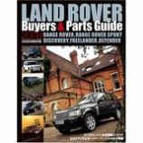 『LAND ROVER Buyers&Parts Guide 2008』の画像