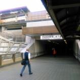 『京成成田駅 朝ラッシュ時上りの乗降観察』の画像
