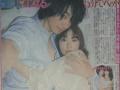 【悲報】小嶋陽菜が斎藤工と抱き合う写真が流出wwwwwwwww(画像あり)