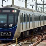 『【ジャカルタ地下鉄】経済回復の兆し?MRTJ、広告ラッピング徐々に増える』の画像