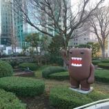 『渋谷に行ってきました②/NHKスタジオパークにも行ってきました。』の画像