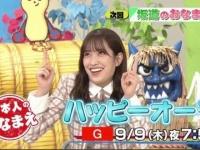 【日向坂46】『日本人のおなまえ』坂道グループ代表3人が登場!番組詳細キタァーー!!!!
