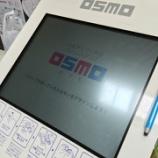 『「ステ★ショー」3日目、シャチハタ「OSMO (オスモ)」鹿児島初登場の巻』の画像