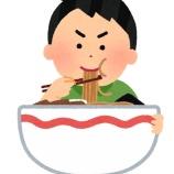 『食えるかどうかは別としてデカ盛りの店って憧れるよな』の画像