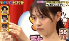 西野七瀬、すごい集中力だな!  神業だわ!