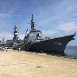 『伏木港 海上自衛隊 護衛艦「いせ」「みょうこう」「せとぎり」 一般公開』の画像