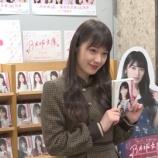 『【乃木坂46】高山一実 書店に『お忍び訪問』動画が公開!!!!』の画像