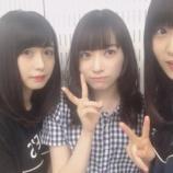 『欅坂46の中に橋本環奈レベルのメンバーを発見!!!』の画像