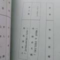 音楽:菊池俊輔さん
