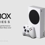 『【雑記】新ハード「Xbox Series S」を買うことにした理由』の画像