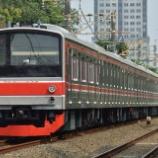 『なんちゃって武蔵野線12連、205系横浜線H17+15編成全検出場&運用復帰』の画像
