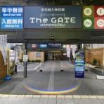『「浜松魅力発信館 The GATE」の入り口に虹色のアーチが出現!浜松ベンチャー企業のホロライトで作る「光の虹」』の画像