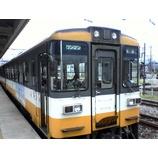 『(石川)えっ! 自分で鉄道を運転できる!』の画像