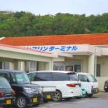 『JAL×はんつ遠藤コラボ企画【宮古島編】1日め・ホテルランチ(ヴィラブ リゾート レストラン)』の画像