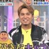 『【速報】おはスタ新MCに木村昴www』の画像