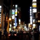 『【大阪】北新地・かな山(串揚げ)』の画像