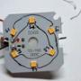新タイプのセンサーLED電球 2種 サウンド レーダー