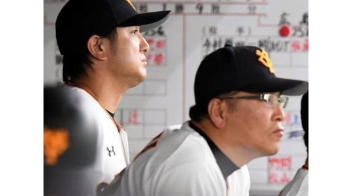 巨人・村田真一コーチ、今季2度目の指導力不足を認める