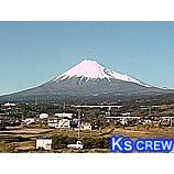 『大阪出張の帰り』の画像