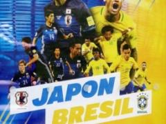 香川真司さん、「日本代表×ブラジル」を現地観戦する模様!その後、ハリル監督と話し合いも!?