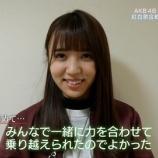『欅坂46の『NHK紅白歌合戦』密着スペシャル!【AKB48 SHOW!】』の画像