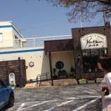 『大沢野にある船の形のレストラン ユース丸でオシャレにランチ』の画像