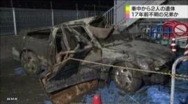 【福岡】20歳と18歳の兄弟が忽然と姿を消し17年、池の底に沈んでいた車から遺体で発見