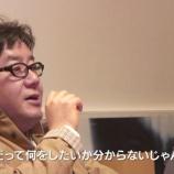 『【乃木坂46】秋元康『僕が選抜を決めてた時は、それを推すマネージャーが、メンバーのプレゼンテーションをしていた・・・』』の画像