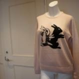 『KEITA MARUYAMA(ケイタマルヤマ) ラビットモチーフセーター』の画像