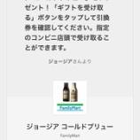 『Famiポート?』の画像