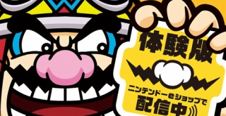 3DS『メイド イン ワリオ ゴージャス』の無料体験版が配信開始!TVCMや紹介映像も公開