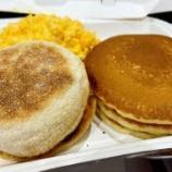 『【真実】世界4位の超大金持ち「贅沢はモノを所有することじゃない!朝食はいつもマクドナルドで330円」』の画像