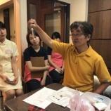 『医院の裏側公開!〜勉強会編〜【篠崎 ふかさわ歯科クリニック】』の画像