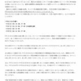 『【乃木坂46】25人・・・これは完全にクラスターだな・・・』の画像