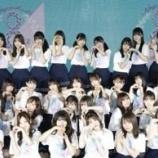『【乃木坂46】最高か!!!『8thバスラ』ステージ メンバー全員の集合写真が公開キタ━━━━(゚∀゚)━━━━!!!』の画像