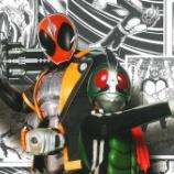 『【前売り券販売中】この夏は家族揃って「超世代 仮面ライダープレミアムアート展」へGO!』の画像