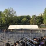 『【乃木坂46】長い一日が始まる!生駒里奈卒コン 現在の物販待機列の様子がこちら・・・』の画像