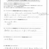 『ペライチ養成講座_お客様の声-2_2019年2月23日(土)開催』の画像