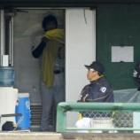 『【野球】オリックス岡田監督ブチギレ「置いといても一緒や!」 伊原を2軍に強制送還』の画像