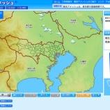 『ゲリラ豪雨の様子は「東京アメッシュ」「気象庁レーダーナウキャスト」でキャッチ』の画像