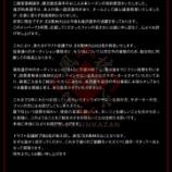 """『【速報】これは…!!!ドラフト会議で""""2名""""指名を宣言!!!元乃木坂メンバーが選ばれるのではと話題に…!!!!!!!!!!!!』の画像"""