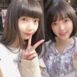 『NGT48荻野由佳に『乃木坂移籍ってほんと?』直接聞いてみた結果・・・』の画像